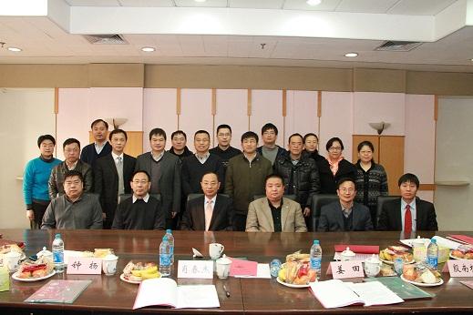 中心会议 2013-1-9