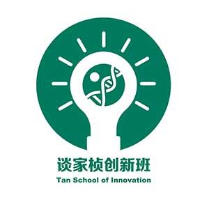 tan school logo Final_color3 small
